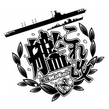 PS VITA KANCOLLE LIMITED EDITION..