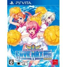 Arcana Heart 3 Love Max (PSVITA)..