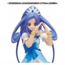 Cure Diamond - Limited Edition [SH Figuarts]..