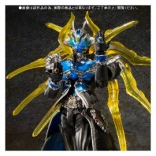 Kamen Rider Wizard Water Style - Limited Edition [..
