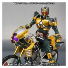 Kamen Rider Blade - Green Clover - Limited Edition..