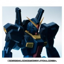 (Side MS) Gundam Mk-II (Titans Custom) - Limi..