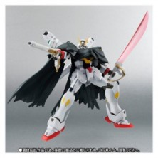 Mobile Suit Crossbone Gundam - (Side MS) Crossbone..