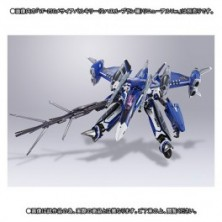 Macross F VF-25G Messiah Valkyrie Michel Blanc Cus..