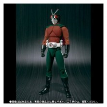 Kamen Rider - Skyrider - Limited Edition [S.H. Fig..
