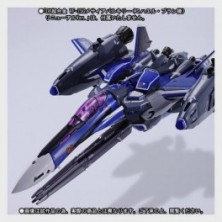 Macross F - Super Parts Set for DX Chogokin VF-25G..