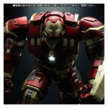 Avengers: Age of Ultron - Iron Man Mark 44 Hu..
