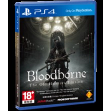 Bloodborne The Old Hunters (PS4)..