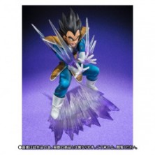 Dragon Ball Z - Vegeta - Galick Gun - Limited Edit..