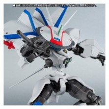 Metal Armor Dragonar - (Side MA) Dragonar 3 - Limi..