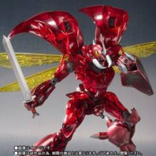 (SIDE AB) LEPRECHAUN (HYPER MODE VER.) - Limi..