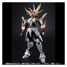 Yoroiden Samurai Troopers Armor Plus - Kikoutei Re..
