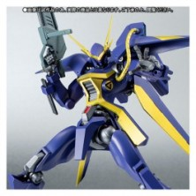 Metal Armor Dragonar - (Side MA) Falguen - Limited..