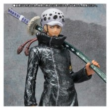 One Piece - Trafalgar Law (Seven Warlords of the S..