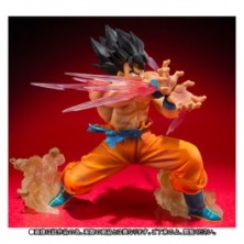 Dragon Ball Z - Son Goku - Kamehameha - Limited Ed..
