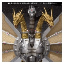 Godzilla - Mecha-King Ghidorah [Limited Edition] [..
