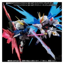 (MS UNIT) -  Strike Freedom Gundam vs Destiny..