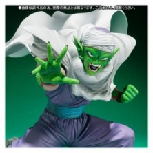 Dragon Ball Z - Piccolo - Limited Edition [Figuart..