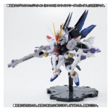 Mobile Suit Gundam SEED Destiny - (MS Unit) METEOR..