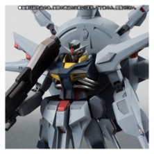 (Side MS) Providence Gundam - Limited Edition..