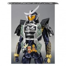 Kamen Rider Jimber Lemon Arms - Limited Edition [S..
