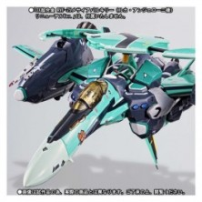 Macross F - Super Parts & Ghost Set For DX Chogoki..