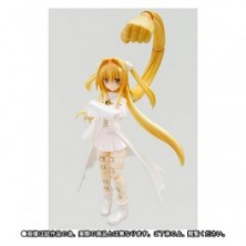 To Love-ru Darkness - Konjiki no Yami (Trans White..