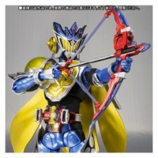 Kamen Rider Gaim - Duke Lemon Energy Arms - Limite..