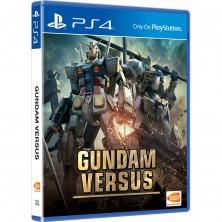 GUNDAM VERSUS (PS4)..