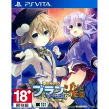 MegaTagmension Blanc + Neptune VS Zombies (PSVITA)..