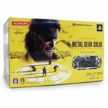 PSP Metal Gear Solid Limited Edition..