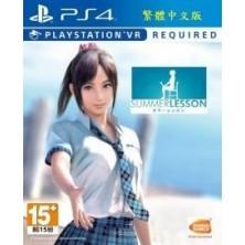 Summer Lesson: Hikari Miyamoto Edition (Chinese V..